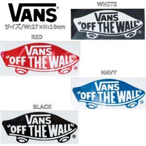 【VANS】バンズ VANS Sticker DECK  LOGO ステッカー/24.6cm×10.7cm/4カラー BLACK RED WHITE NAVY ブラック レッド ホワイト ネイビー|54tide