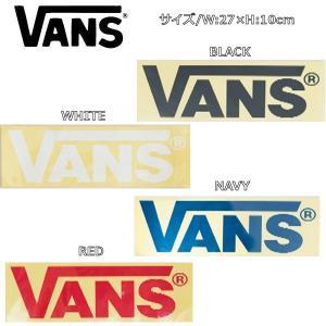 【VANS】バンズ VANS Sticker  LOGO ロゴ ステッカー/24.6cm×10.7cm/4カラー BLACK RED WHITE NAVY ブラック レッド ホワイト ネイビー|54tide