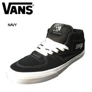 バンズ  VANS ハーフキャブ メンズ レディース シューズ 靴 スニーカー スケートボード 23.0cm-28.0cm HALF CAB|54tide