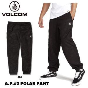 ボルコム VOLCOM A.P.2 POLAR PANT メンズ レディース ジョガーパンツ フリースパンツ ロングパンツ スウェットパンツ  【正規品】|54tide