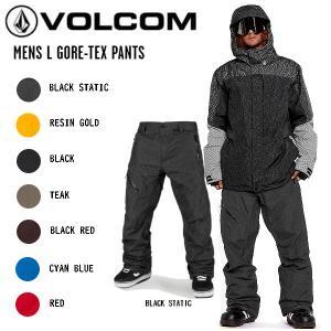 VOLCOM ボルコム 2020-2021 MENS L GORE-TEX PANTS  メンズ スノーボード ウェア パンツ G1351904 スノー スノボー ウィンタースポーツ 【正規品】|54tide