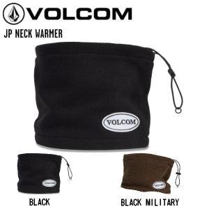 ボルコム VOLCOM 2020-2021JP NECK WARMER メンズ JPネックウォーマー J5502101 防寒 SNOW マスク ネックバンド スノーボード スノボー スキー 【正規品】|54tide