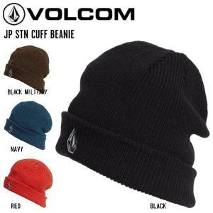 ボルコム VOLCOM 2020-2021 JPN STN CUFF BEANIE メンズ レディース ビーニー 帽子 ニット帽 折り返し 男女兼用 4カラー【正規品】|54tide