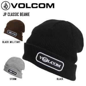 ボルコム VOLCOM 2020-2021 JPN JP CLASSIC BEANIE メンズ レディース ビーニー J5802101 帽子 ニット帽 折り返し 男女兼用 3カラー【正規品】|54tide
