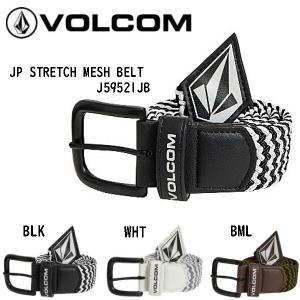 ボルコム VOLCOM 2020-2021 STRETCH WEB BELT メンズ J59521JB メッシュ ストレッチ ウェブベルト スノーボード スケートボード 日本企画 【正規品】|54tide