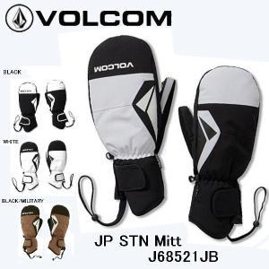 ボルコム VOLCOM 2020-2021 JP STN MITT メンズ レディース ミトングローブ J68521JB スノーボード スキー  手袋 ミトングローブ【正規品】|54tide