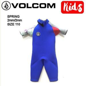 ボルコム VOLCOM SPRING KIDS YOUTH 2mm/2mm ウェットスーツ キッズ ジュニア スプリング ジャージ|54tide