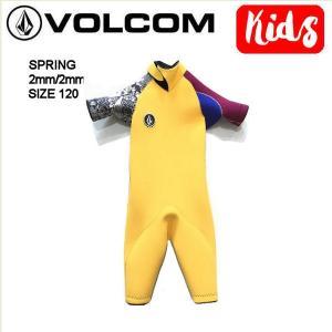 ボルコム VOLCOM SPRING KIDS YOUTH 2mm/2mm ウェットスーツ キッズ ジュニア スプリング ジャージ 120|54tide