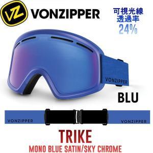 ボンジッパー スノーゴーグル VONZIPPER TRIKE キッズ  スノーボード ジュニア|54tide