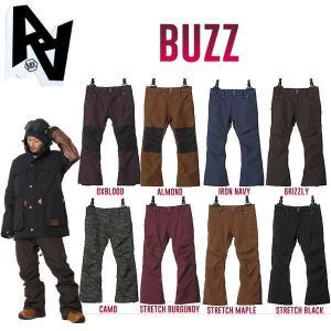 特典あり AA HARD WEAR ダブルエーハードウェア Buzz Pants メンズスノーパンツ スノーボードウェア ウエアー スノボ 長ズボン|54tide