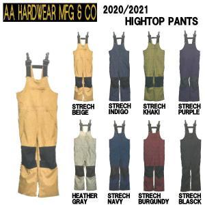 予約受付中 特典あり AA HARD WEAR ダブルエーハードウェア 2020-2021 HIGHTOP PANTS メンズ ハイトップ ビブパンツ スノーパンツ ボトムス スノーウェア|54tide