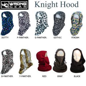 ロングギア フェイスマスク ネックウォーマー フード WRONG GEAR Knight Hood|54tide