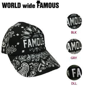 ワールドワイドフェイマス WORLD WIDE FAMOUS キャップ 帽子 メンズ レディース 3カラー BANDANA-CP|54tide