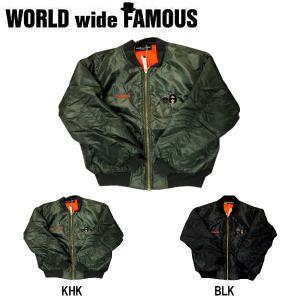 ワールドワイドフェイマス WORLD WIDE FAMOUS メンズ レディース フライトジャケット アウター エムエーワン KM-MA1|54tide