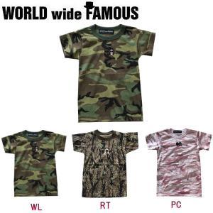 ワールドワイドフェイマス WORLD WIDE FAMOUS キッズ ジュニア 子供用 半袖Tシャツ ティーシャツ トップス TEE XS-M 3カラー KIMYE KIDS T|54tide
