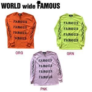 ワールドワイドフェイマス WORLD WIDE FAMOUS メンズ レディース キッズ ロンT 長袖トップス YL-2XL 3カラー FM LS|54tide