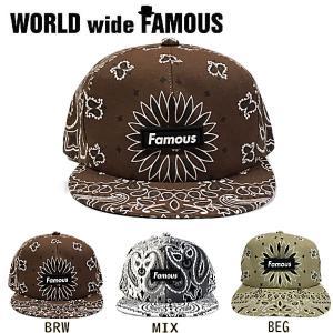 ワールドワイドフェイマス WORLD WIDE FAMOUS 2020春夏 RUBBER BOX LOGO BANDANA CAP ラバーボックスロゴ バンダナ  帽子 キャップ【正規品】|54tide