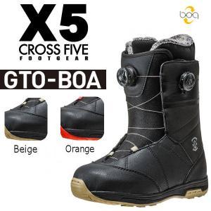 特典あり X5 クロスファイブ 2016-2017 GTO-BOA メンズ レディース スノーブーツ ブーツ スノーボード スノボー|54tide