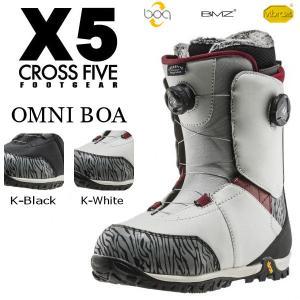 特典あり X5 クロスファイブ OMNI-BOA メンズ スノーブーツ ブーツ スノーボード スノボー|54tide