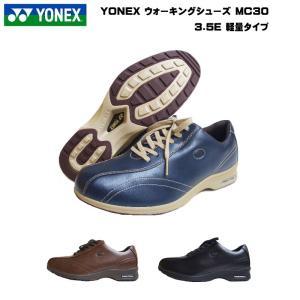 ヨネックス ウォーキングシューズ メンズ 靴/MC30/MC-30 パワークッション YONEX|55fujiya