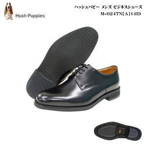 ハッシュパピー 靴 メンズ ビジネスシューズ/新型/M0247N(A) M-0247N(A)4E/黒ブラックスムース 天然皮革 日本製 大塚製靴 Hush Puppies|55fujiya