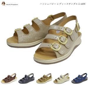 ハッシュパピー/サンダル/L-60N/L60N/靴/レディース/全4色/大塚製靴/Hush Puppies 55fujiya