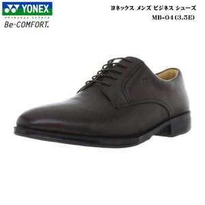 ヨネックス ウォーキングシューズ メンズ 靴 ビジネス/MB04/MB-04/ダークブラウン/3.5E/Be-COMFORT/ビーコンフォート/YONEX パワークッション 55fujiya