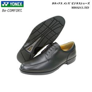 ヨネックス/パワークッション/メンズ/ビジネスウォーキングシューズ/ビーコンフォート/MB02/MB-02/3.5E/YONEX Power Cushion Walking Shoes/Be-COMFORT 55fujiya