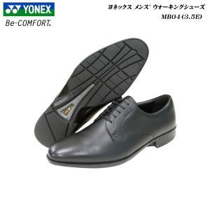 ヨネックス/パワークッション/メンズ/ビジネスウォーキングシューズ/ビーコンフォート/MB04/MB-04/3.5E/YONEX Power Cushion Walking Shoes/Be-COMFORT 55fujiya