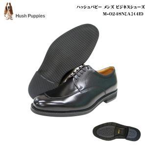 ハッシュパピー 靴 メンズ ビジネスシューズ/新型/M0248N(A) M-0248N(A)4E/黒ブラックスムース 天然皮革 日本製 大塚製靴 Hush Puppies 55fujiya