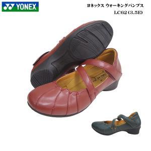 ヨネックス ウォーキングシューズ パンプス レディース 靴/LC62/LC-62/グリーン/レッド/YONEX/パワークッション/パンプススタイル|55fujiya