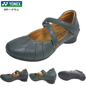 ヨネックス ウォーキングシューズ パンプス レディース 靴/LC62/LC-62/グリーン/レッド/YONEX/パワークッション/パンプススタイル|55fujiya|02