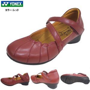 ヨネックス ウォーキングシューズ パンプス レディース 靴/LC62/LC-62/グリーン/レッド/YONEX/パワークッション/パンプススタイル|55fujiya|03