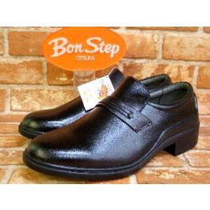 ボンステップ 靴 メンズ Bon Step/ボンステップ メンズ ビジネスシューズ /N003 ブラック 55fujiya