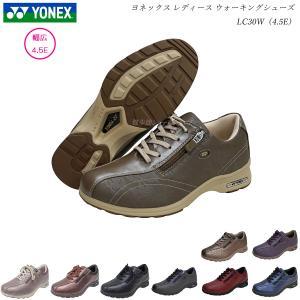 ヨネックス パワークッション ウォーキングシューズ レディース 靴/LC30W/LC-30W/ブラック/ブロンズ/パールローズ/シャンパン/4.5E/YONEX