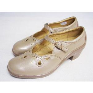 ボンステップ 靴 レディース Bon Step/ボンステップ レディース カジュアルシューズ [5994 ベージュ] 55fujiya