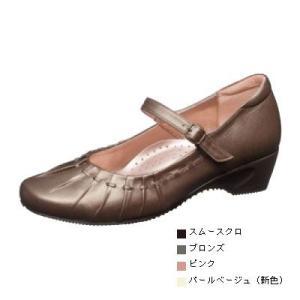 ハッシュパピー 靴 レディース Hush Puppies/ハッシュパピー レディース タウン L-7261/お取り寄せ 55fujiya