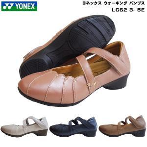 ヨネックス ウォーキングシューズ パンプス レディース 靴/LC62/LC-62/全4色/YONEX/パワークッション パンプススタイル