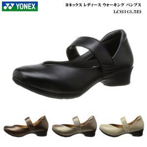 ヨネックス ウォーキングシューズ パンプス レディース 靴/LC63/LC-63/全4色/YONEX/パワークッション