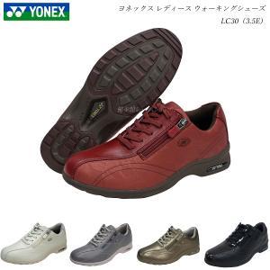 ヨネックス ウォーキングシューズ レディース パワークッション 靴 LC30 LC-30 3.5E ...