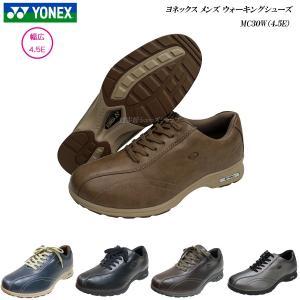 ヨネックス ウォーキングシューズ メンズ 靴【MC-30W MC30W】【全5色】【ワイド幅広 4.5E】YONEX パワークッション