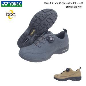 ヨネックス/ウォーキングシューズ/メンズ/靴/MC68/MC-68/サンドベージュ/チャコールグレー/3.5E/パワークッション/YONEX Power Cushion Walking Shoes|55fujiya