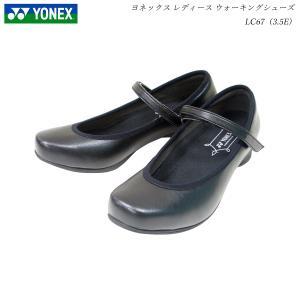 ヨネックス/ウォーキングシューズ/レディース/靴/LC67/LC-67/3.5E/カラー4色/パワークッション/YONEX Power Cushion Walking Shoes|55fujiya