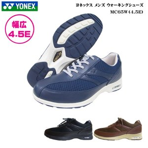 ヨネックス パワークッション ウォーキングシューズ メンズ 靴/MC65W 幅広4.5E全3色/YONEX メッシュ カジュアルウォークパワークッション