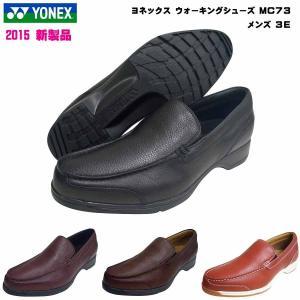 ヨネックス ウォーキングシューズ メンズ 靴/MC73/MC-73 YONEX スリッポン カジュアルウォーク パワークッション|55fujiya