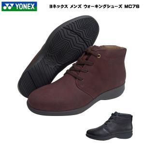 ヨネックス ウォーキングシューズ メンズ 靴/MC76/MC-76 パワークッション YONEX|55fujiya