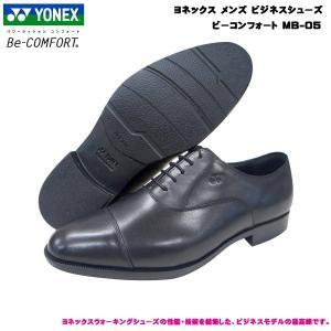 ヨネックス ビーコンフォート /MB05/ブラック/メンズ 靴 パワークッション Be-COMFORTYONEX  ウォーキングシューズ 55fujiya