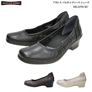 アキレス ソルボ レディース シューズ/SRL 1270/全2色/ 3E ecco Achilles SORBO/婦人/靴|55fujiya