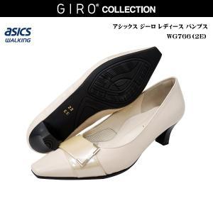 アシックス ジーロ レディース 靴/WG766Jベージュ:05/WG-766JGIRO asics pedala ペダラ|55fujiya