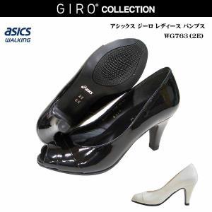 アシックス ジーロ レディース 靴/WG763J/WG-763J[E90/E22]GIRO asics pedala ペダラ|55fujiya